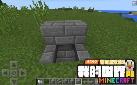 我的世界墓碑怎么做