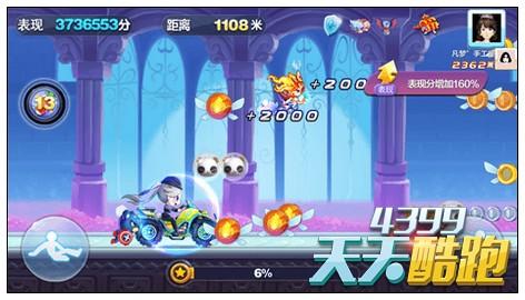天天酷跑神宠PK:阿努比斯VS冰火之神