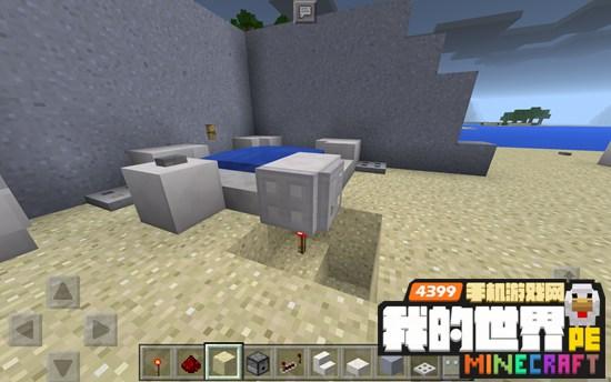 我的世界放水浴缸怎么做
