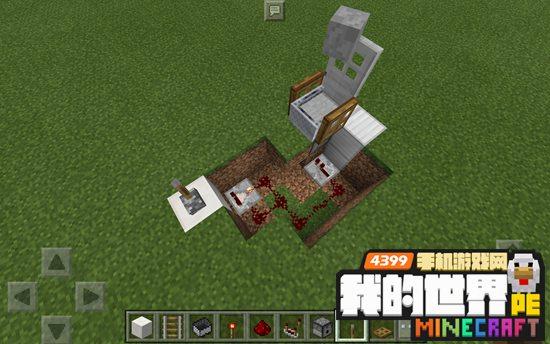 我的世界刑场椅子