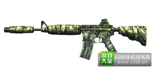 生死狙击手游武器综合实力排名