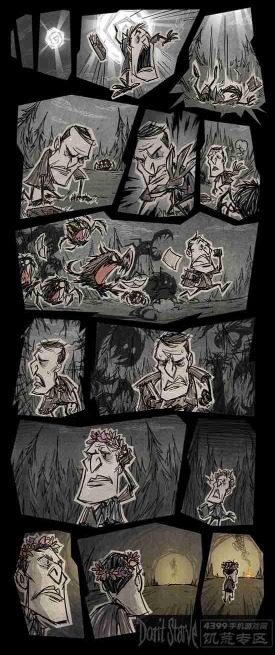 饥荒官方漫画
