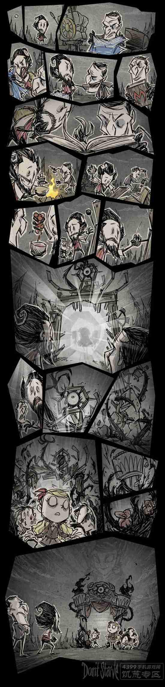 玩家聚焦: 饥荒玩家手绘作品展示 怪物篇上 饥荒真人版电影即将上映