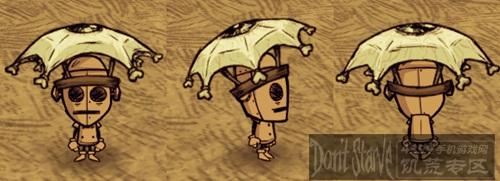 饥荒手机版眼球伞