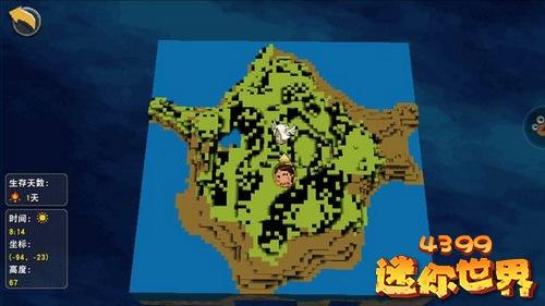 迷你世界地图种子