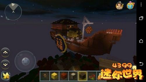 迷你世界空中浮船存档分享