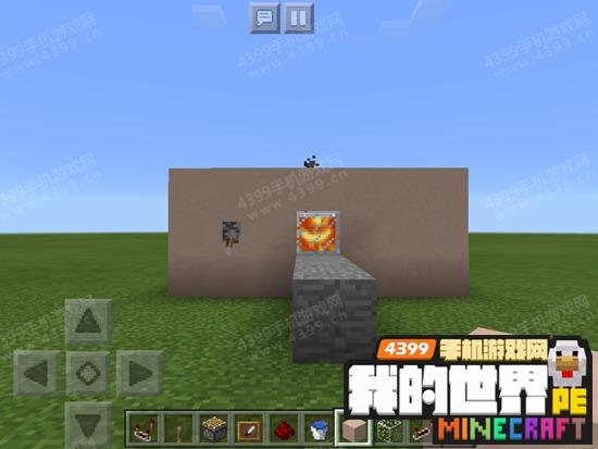 我的世界0.17红石刷石机