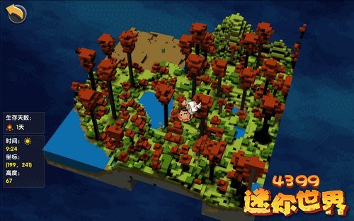 迷你世界红树林地图种子