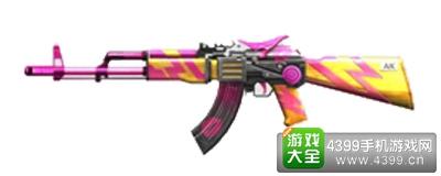 CF手游AK47蔷薇