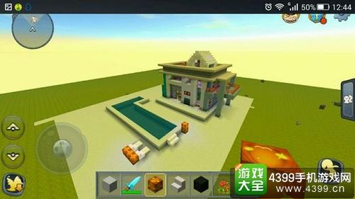 迷你世界房子设计图 迷你世界房子图片大全图片