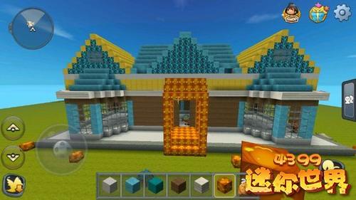 迷你世界房子设计图 迷你世界房子图片大全