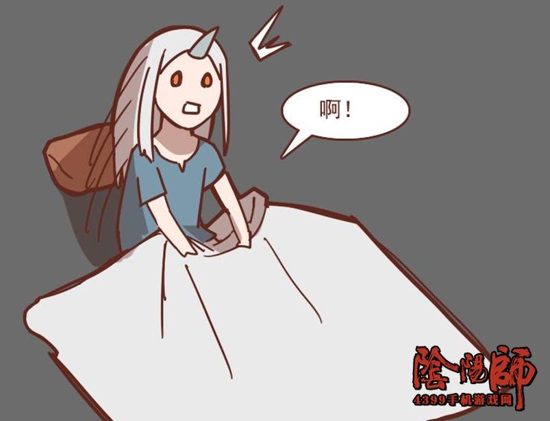 阴阳师升星噩梦-漫画大赛【作者】辰乐