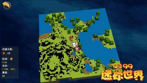 迷你世界露天岩浆地图种子