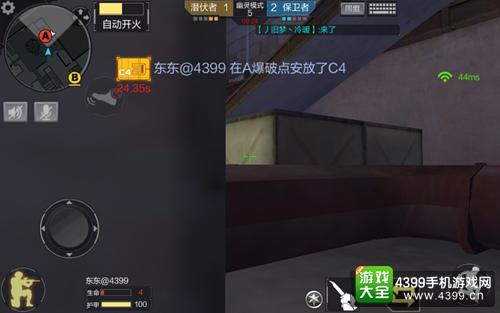 CF手游幽灵模式技巧