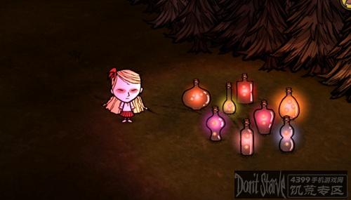 饥荒魔法瓶中灯