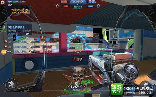 生死狙击手游机甲模式技巧攻略
