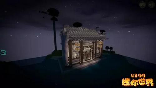 迷你世界玩家作品中国徽派建筑