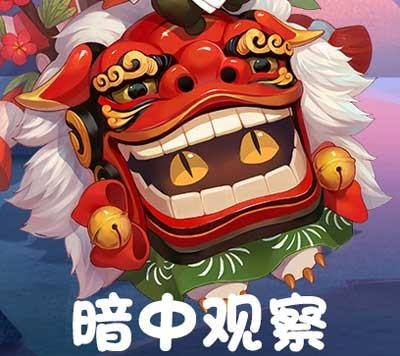 阴阳师表情包集锦第八期