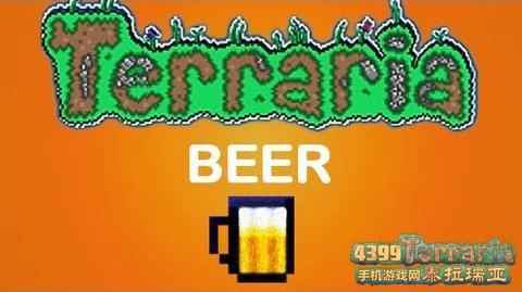 泰拉瑞亚啤酒节