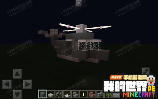 我的世界飞机怎么做