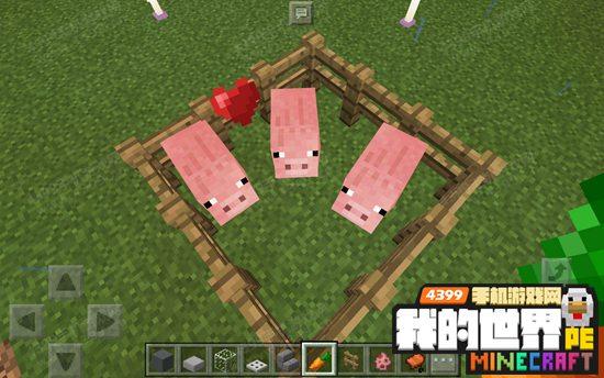 我的世界猪怎么繁殖 手机版猪吃什么