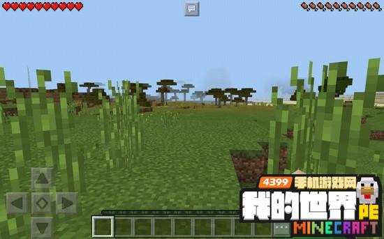 我的世界1.0.4下载