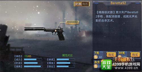 Top3 Beretta92
