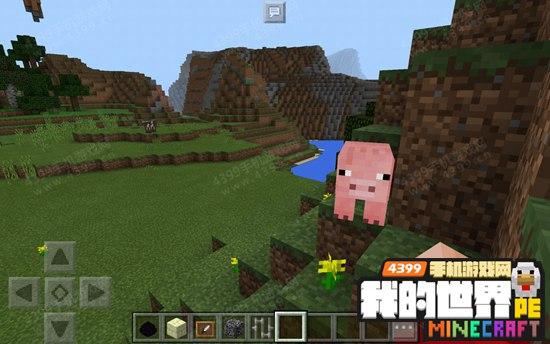 我的世界猪怎么驯服 手机版猪在哪里猪怎么抓