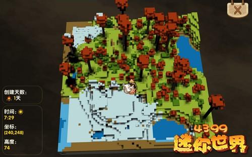 迷你世界迅猛龙地图种子分享