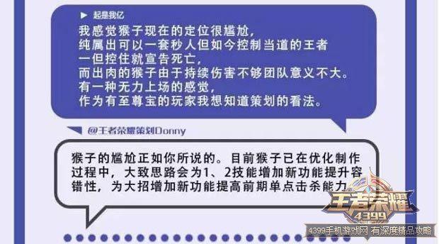 王者荣耀刘邦重做策划解答