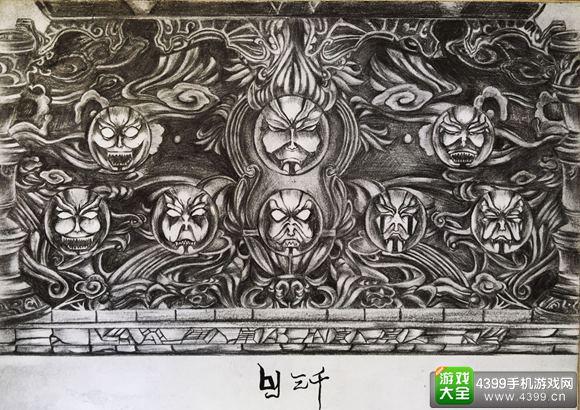 造梦西游4手机版手绘风之祖巫