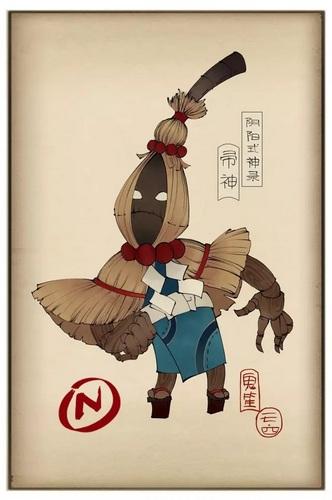 阴阳师帚神