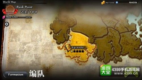 命运之谜地图