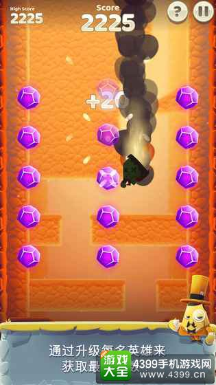 峡谷大冲撞游戏画面