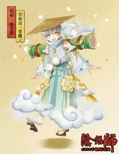 阴阳师新式神