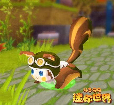 迷你世界坐骑敏捷飞鼠