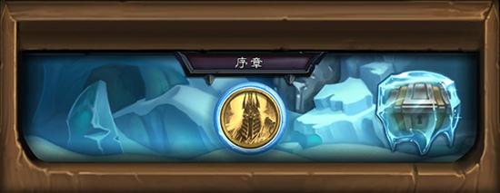 炉石传说冰封王座的骑士