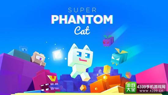 国产独立游戏续作 《超级幻影猫2》即将登陆AppStore
