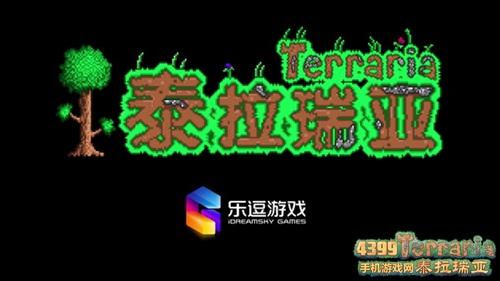 新世界大门开启 《泰拉瑞亚》7月12日首测正式开放