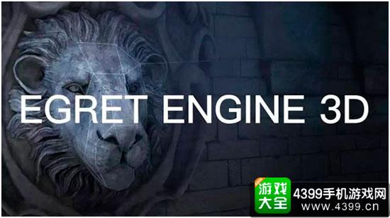 首款3D引擎面世