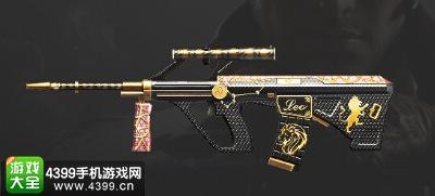 CF手游AUG-狮子座