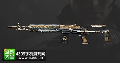 CF手游M14EBR-金牛座