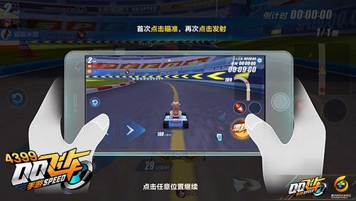 QQ飞车手游驾照系统解析