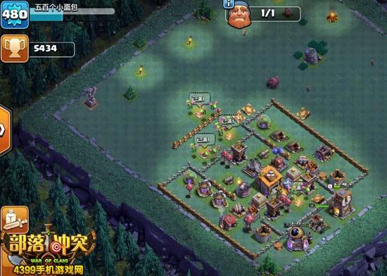 部落冲突夜世界5400杯高防阵 知名玩家分享阵型