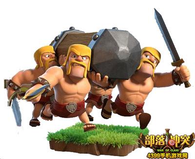 部落冲突野蛮人攻城槌