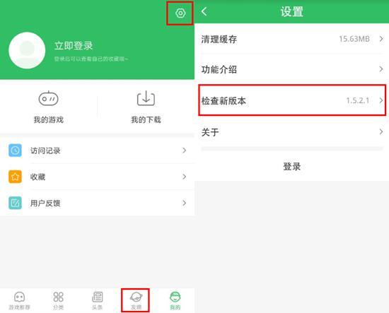 【活动】参与QQ飞车手游预约获取爆米花