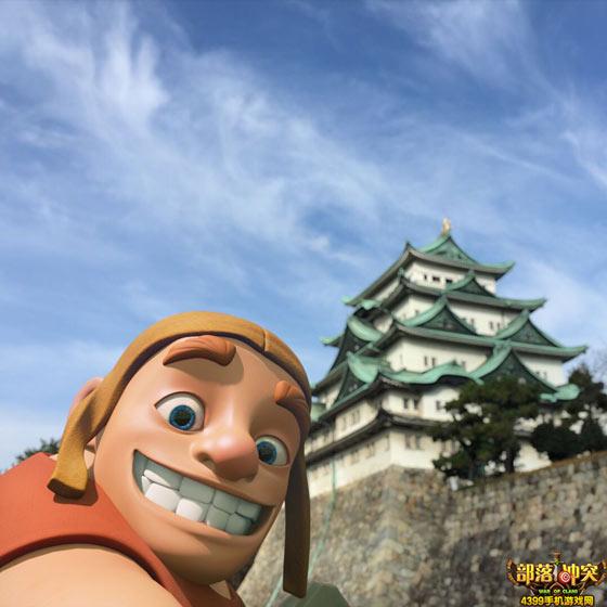 部落冲突建筑工人去了日本