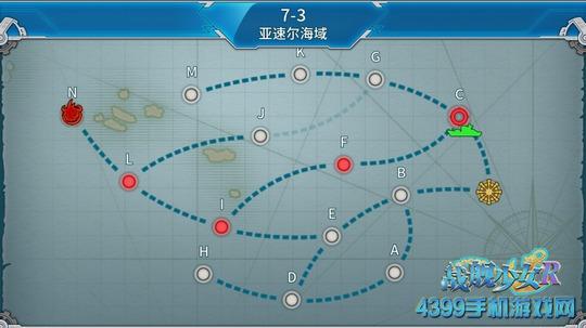 战舰少女r7-3打捞