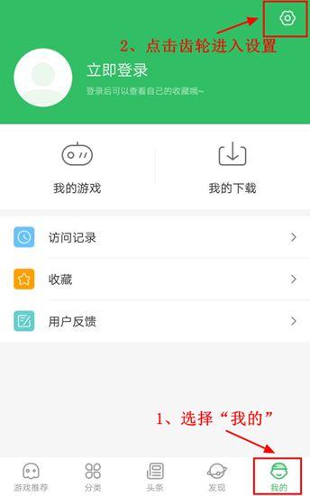【活动】预约玩QQ飞车手游正式服,轻松赚10爆米花