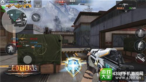 生死狙击经典玩法